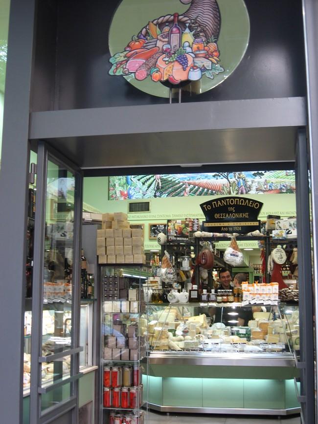 Blog Gourmet News: Γεύση από Μεσσηνία στην συμπρωτεύουσα  Τα αγροτικά προϊόντα Navarino Icons από την Costa Navarino θα μπορούν να αναζητήσουν οι λάτρεις των gourmet γεύσεων στο Παντοπωλείο της Θεσσαλονίκης.