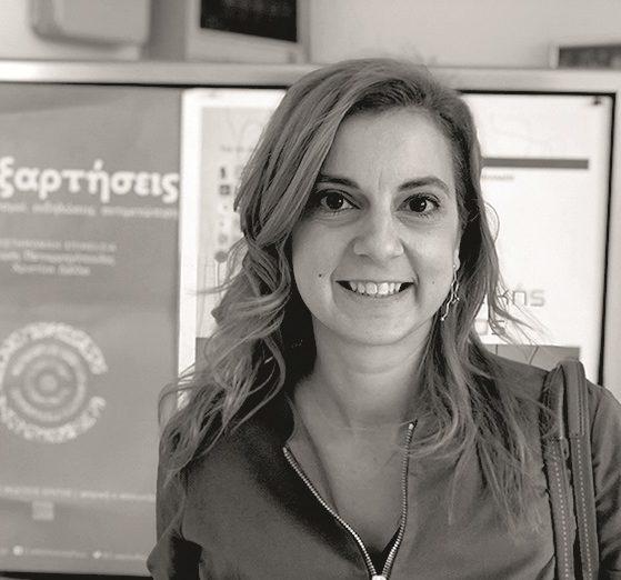 Χριστίνα Δάλλα: «Μηδενική ανοχή σε ανήθικες & αντιδεοντολογικές συμπεριφορές» Η αναπληρώτρια καθηγήτρια Φαρμακολογίας στην Ιατρική Σχολή, ΕΚΠΑ, πρόεδρος της Ελληνικής Εταιρείας για τις Νευροεπιστήμες αποδεικνύει μέσα από τους πολλούς ρόλους της ότι  #ΤοΜέλλονΕιναιΓυναίκα.  Πρόκειται για ένα project του ELLE στο οποίο συμμετέχουν 41 προσωπικότητες και μιλούν για τα δικαιώματα και τη θέση των γυναικών στην Ελλάδα.