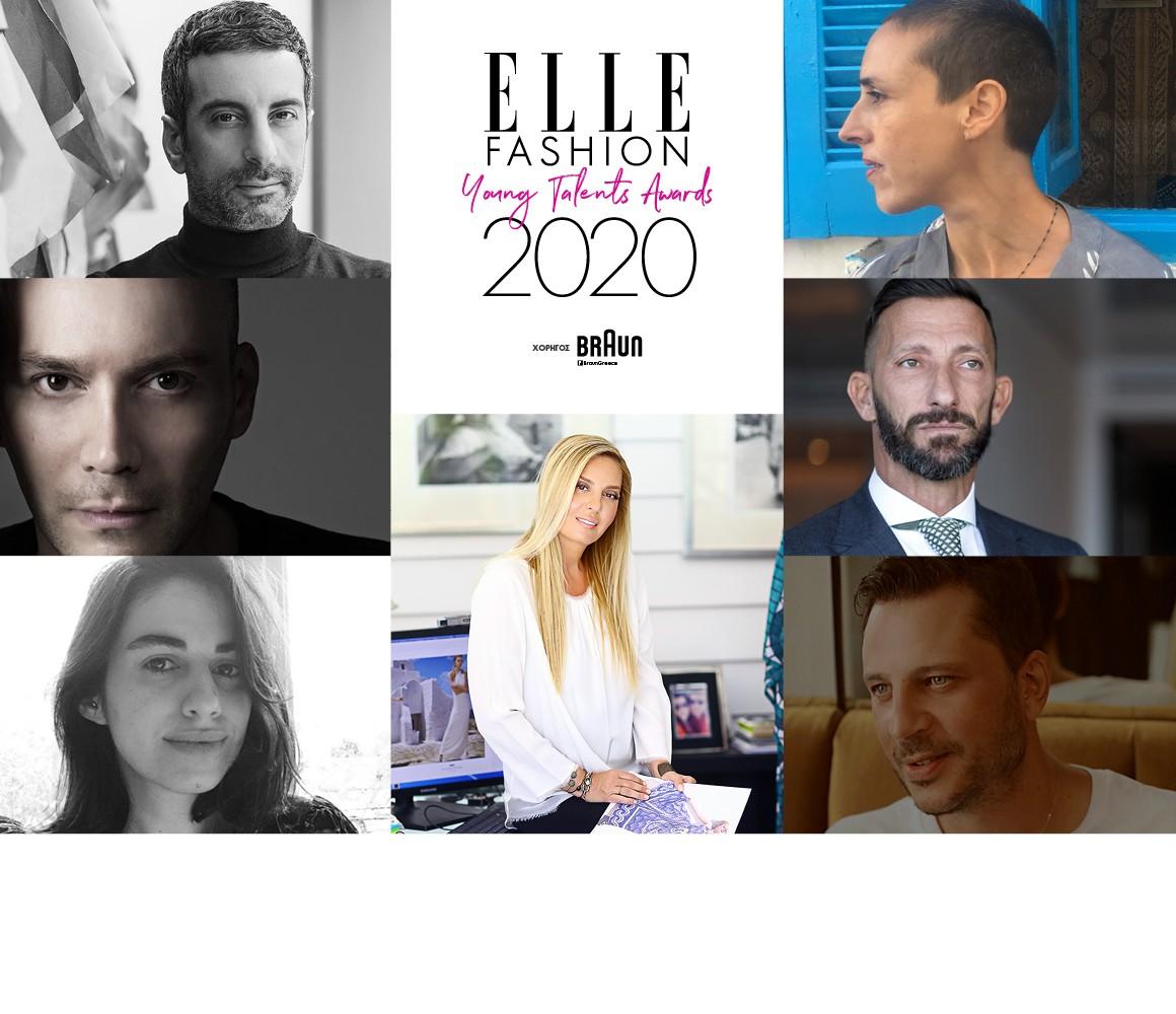 Αυτή είναι η κριτική επιτροπή στα Βραβεία Νέων Ελλήνων Σχεδιαστών του ELLE Σε απόσταση αναπνοής από την μεγάλη βραδιά της απονομής των ELLE Fashion Young Talent Awards, τα βραβεία που διοργανώνει το ELLE με σκοπό να επιβραβεύσει την εγχώρια δημιουργικότητα και να στηρίξει το έργο των Ελλήνων designers, σας παρουσιάζουμε τα πρόσωπα που απαρτίζουν την κριτική επιτροπή του διαγωνισμού. Η ψηφοφορία ολοκληρώθηκε και τα αποτελέσματα θα ανακοινωθούν στις 27 Ιανουαρίου.