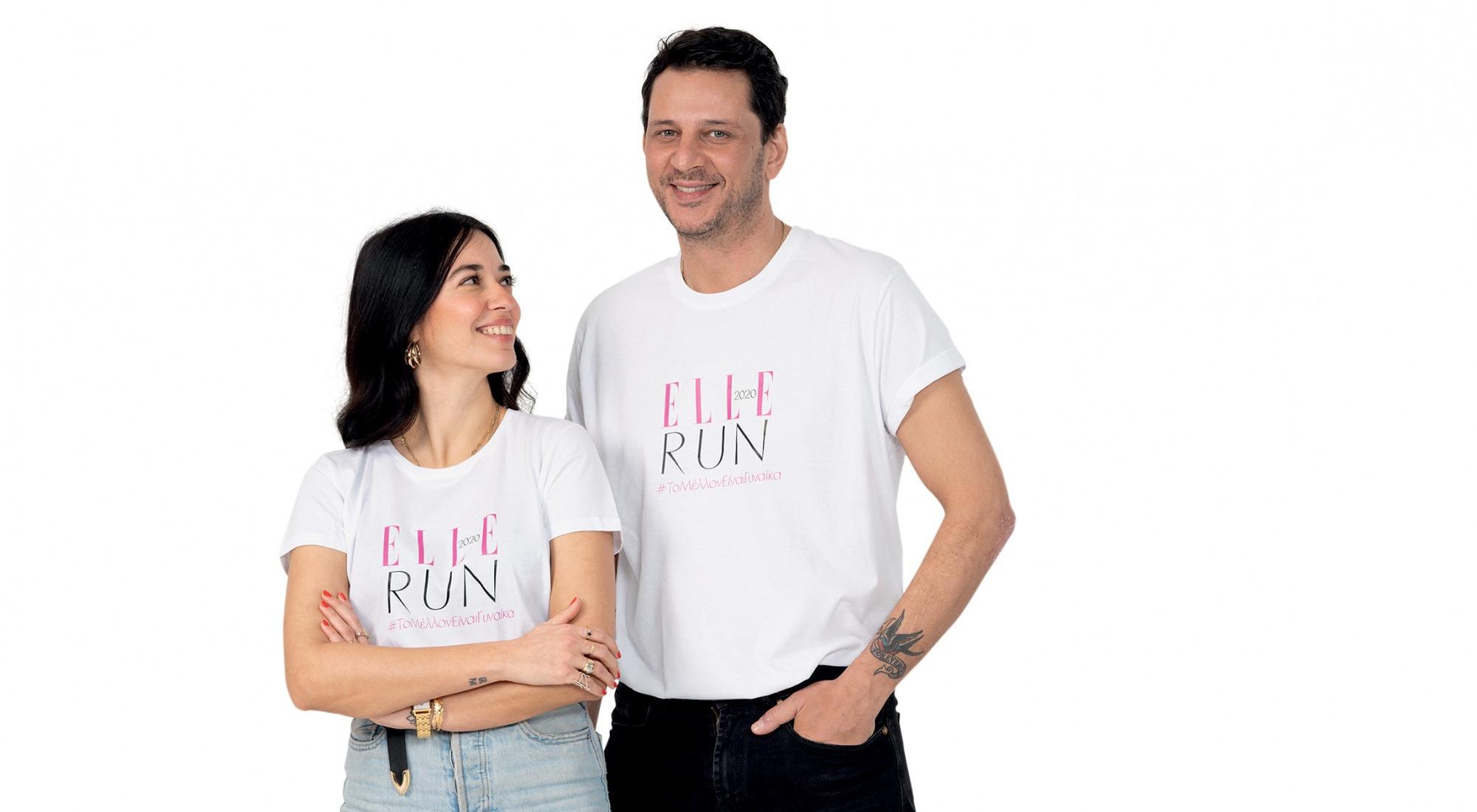 14 λαμπερές προσωπικότητες στέλνουν μαζί μας ένα δυνατό μήνυμα για τις γυναίκες #ELLERUN