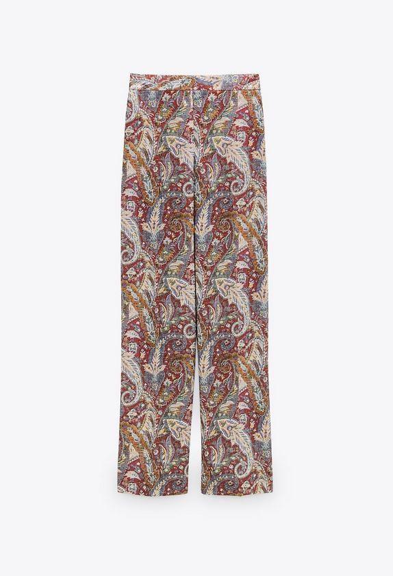 Παντελόνα με prints, Zara.