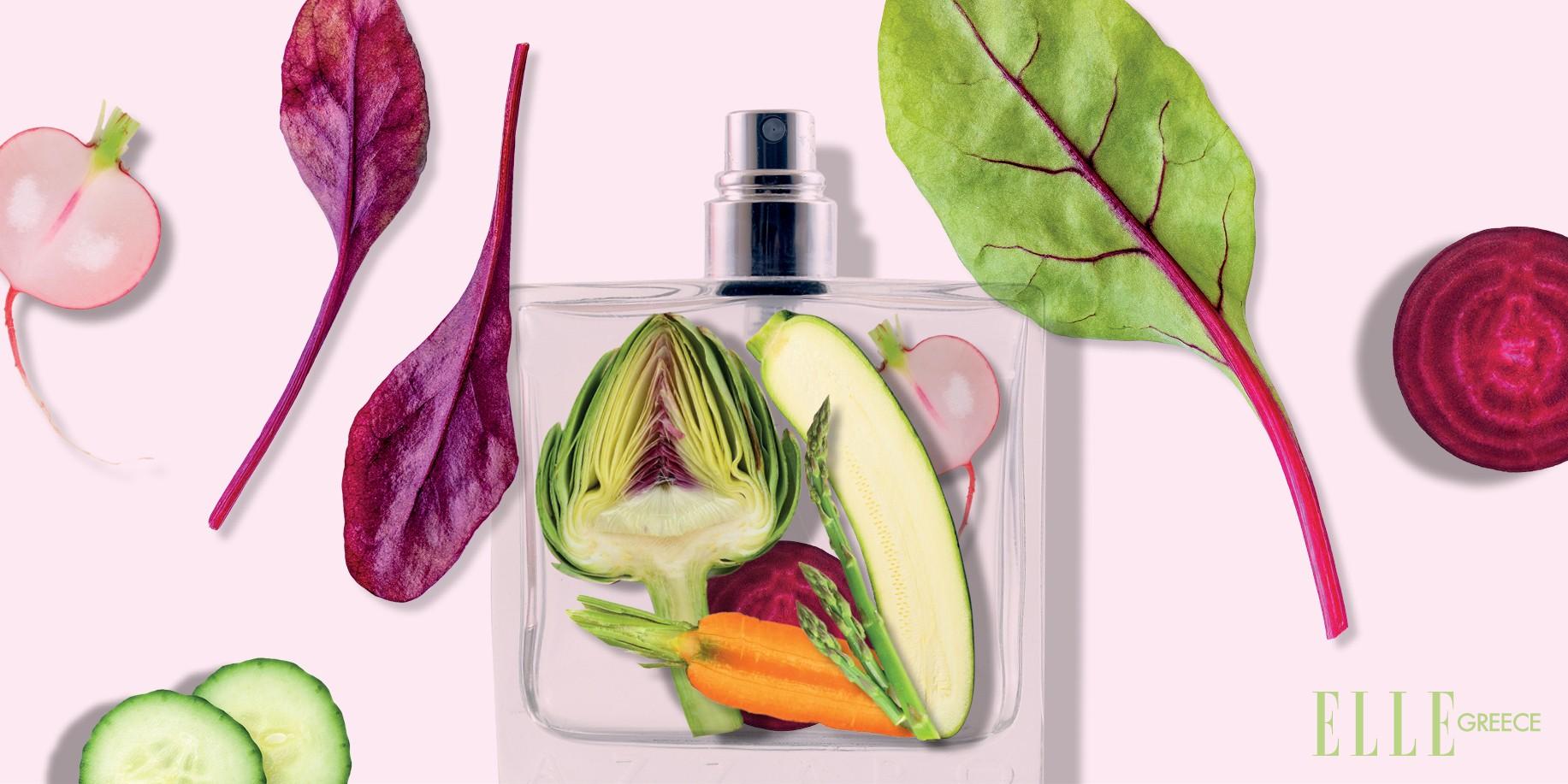 αρώματα λαχανικά