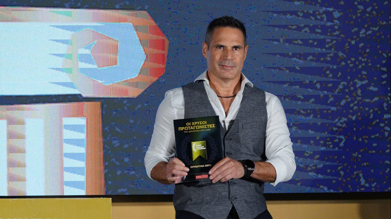 """Νέα διάκριση της CREAM TEAM στα Βραβεία """"Χρυσοί Πρωταγωνιστές της Δεκαετίας 2010-2020"""" Με ιδιαίτερη χαρά και υπερηφάνεια η εταιρία CREAM TEAM ABEE, διαχειριστής του δικτύου franchise της DUST+CREAM, παρέλαβε το βραβείο """"GREEK Business Champion"""" (Χρυσοί Πρωταγωνιστές Δεκαετίας 2010-2020) στο πλαίσιο της διοργάνωσης Πρωταγωνιστές της Ελληνικής Οικονομίας"""