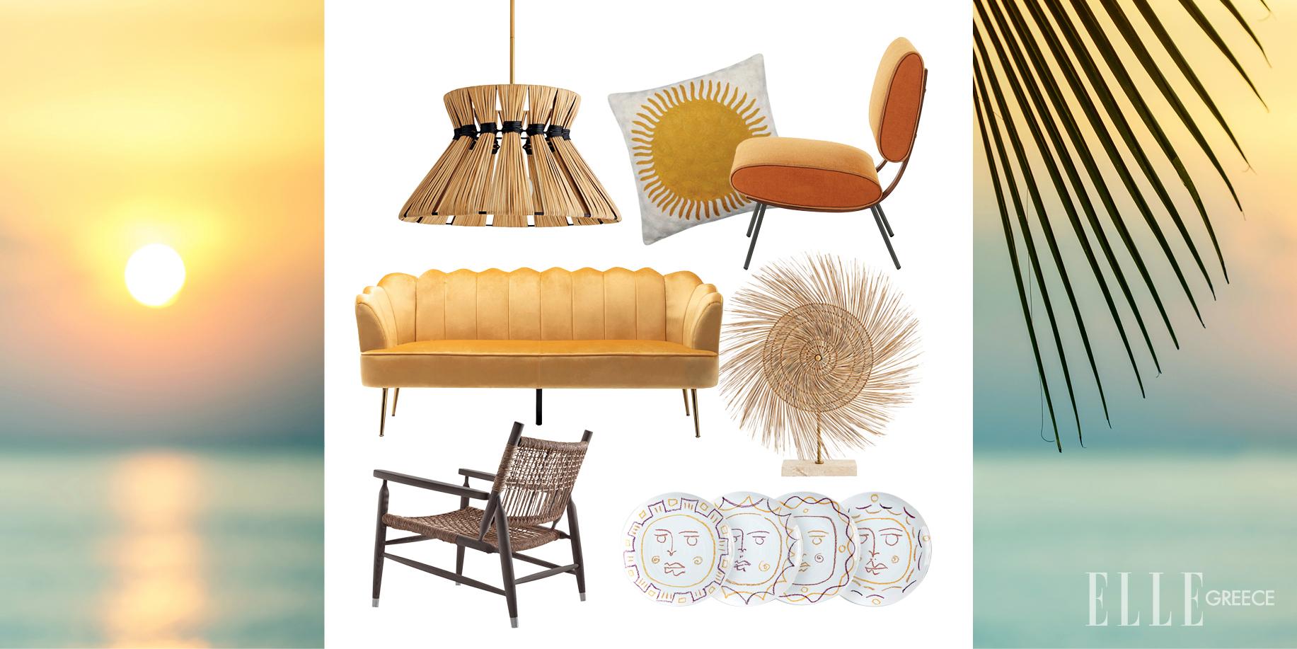 Under the Sun: Τα καλοκαιρινά vibes μένουν στο σαλόνι μας και το Σεπτέμβρη με αυτά τα 15 ξεχωριστά items