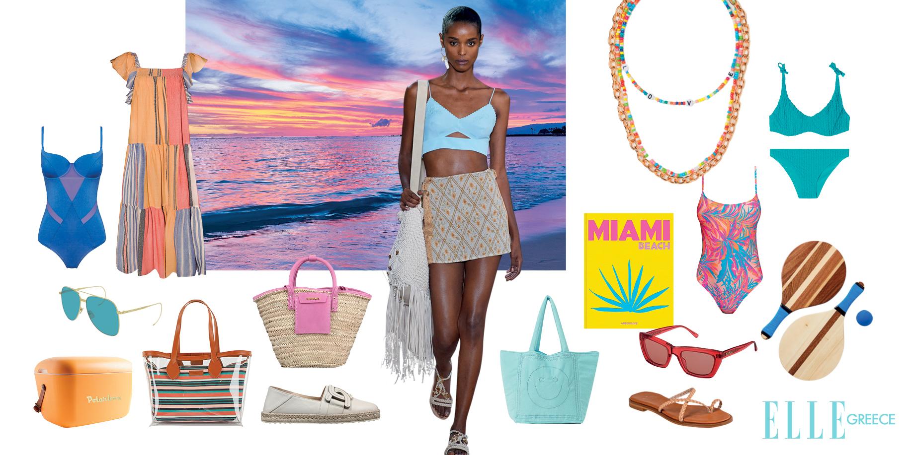 Τα μόνα items που χρειάζεσαι αν είσαι όλη μέρα στην παραλία Μαγιό, boho φορέματα, αδιάβροχα αξεσουάρ, σανδάλια και γυαλιά ηλίου. Μόνο αυτά χρειάζεσαι στο νησί σήμερα.